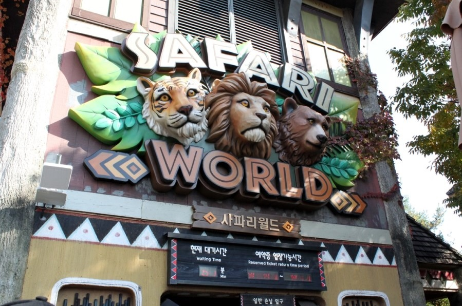 EVERLAND, the Largest Theme Park in Korea