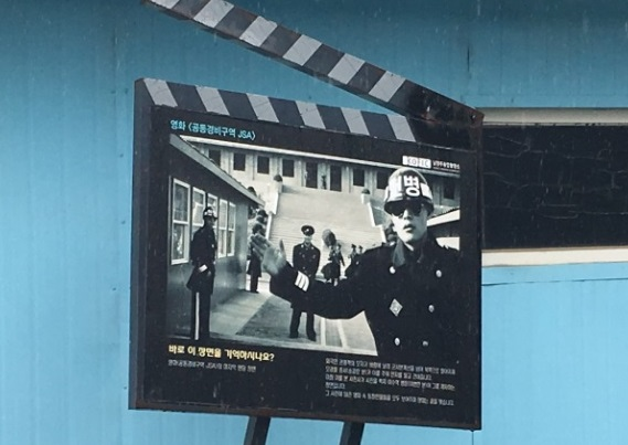 Very Large Film-Making Studio Complex In Namyangju City!!