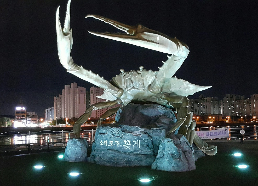 Enjoy the Ocean Breeze! Sorae Port in Incheon!!