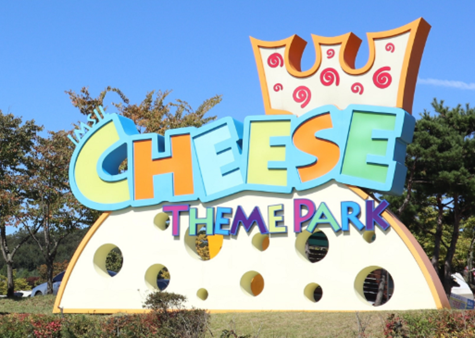 Enjoy Cheese Activities at Imsil Cheese Theme Park!!