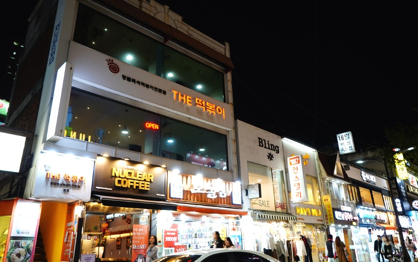 For Your Local Shopping! Cheonho Rodeo Street!!